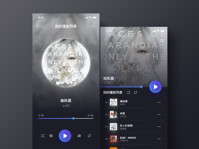 Music player UI ue ui purple music design debut concept app