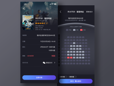 Movie seat app seat ticket ui tickets movie focus color clock buy app