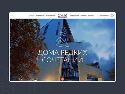 20&20 residential complex website development digital design digital uiuxdesign ux ui design website development website design site website content realestate residential