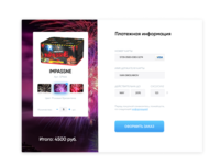 Daily UI challenge - 002 Credit Card Checkout