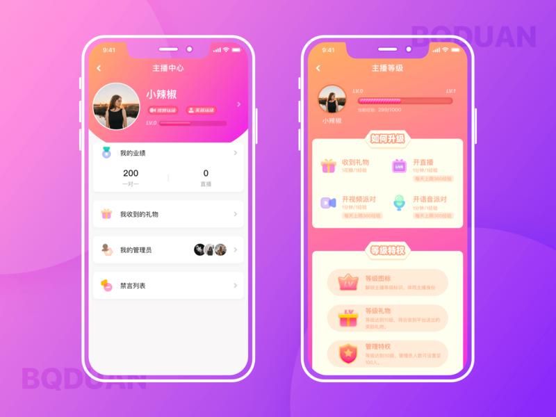 LiveRoom UI Design gift ux live design icon app ui