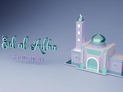 Eid al adha 3D typography vector logo ux sis ui illustration animation branding design blendar 3d