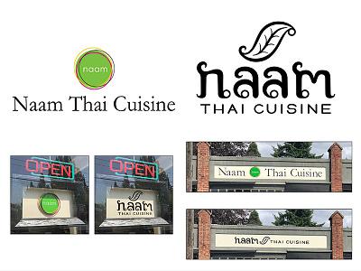 Naam Thai Logo Redesign adobe illustrator vector art hand lettering typography before and after thai redesign logo designer graphic  design logo design