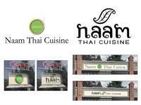Naam Thai Logo Redesign
