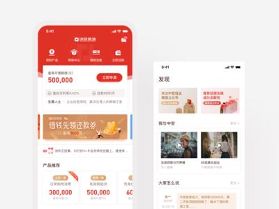 Zhong An Credit app