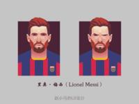 里奥·梅西(Lionel Messi)