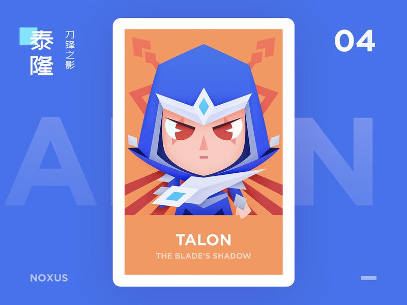 Talon ui cards typography design lol graphic illustration