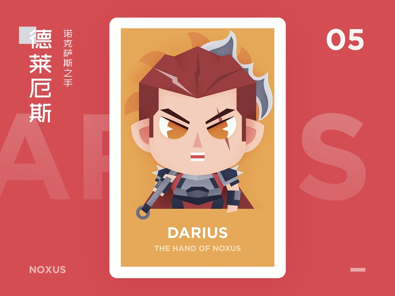 DARIUS branding design cards logo ui typography lol graphic illustration