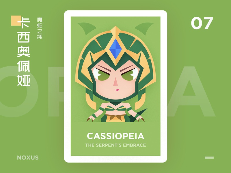 CASSIOPEIA icon branding graphical graphic cards typography lol design illustration