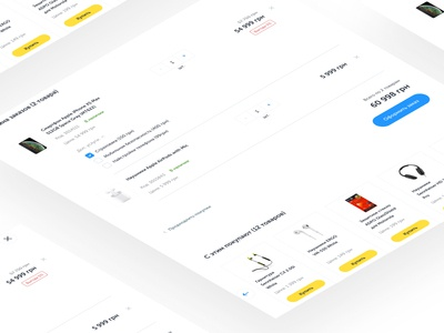 Designing a checkout experience for e-commerce