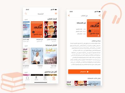 Iqraaly app redesign ui orange arabic ios adobexd listen book app iqraaly iphonex app