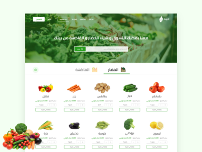 Grocery website madewithadobexd adobexd website grocery online grocery store food ecommerce grocery