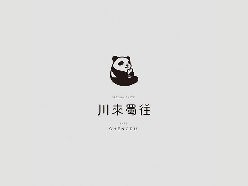 川来蜀往 sichuan panda logo