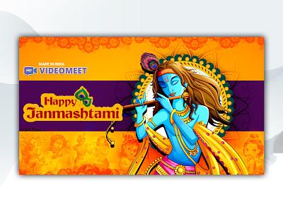 Janmashtami videomeet ui design branding