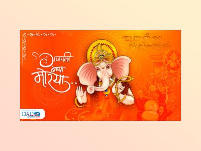 Datamail Ganesh Chaturthy branding design