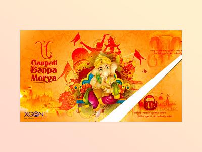 Xgenplus Ganesh Chaturthi design branding