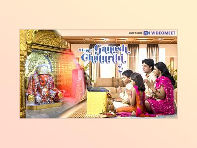 videomeet Ganesh chaturity design branding