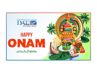 Happy Onam Datamail