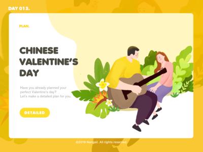 013-Chinese Valentine's Day illustration
