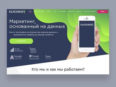 Click Side Design Version