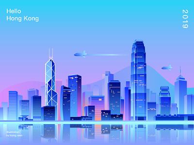 HongKong ui 设计 向量 插图 hongkong hk