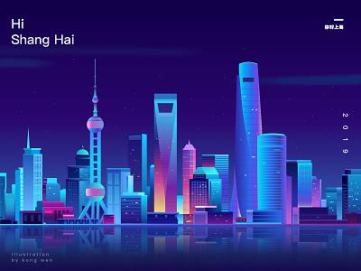 Shanghai wallpaper vector ui trend 2019 travel shanghai illustration design gradient design color city hall branding design