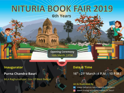 Nituria Book Fair. Welcome To All.
