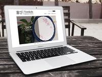 Yorokoki (Japanese Ceramics) - Website