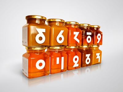 Organic Honey Packaging Design illustration minimal icon kraft numbers label food bee nature organic graphic design packaging honey branding design symbol logo
