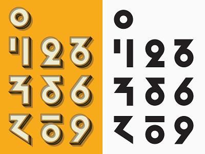 Numbers 1 2 3 branding illustration minimal nature icon design logo symbol packaging honey typography custom font numbers