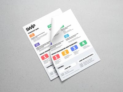 SWiP Flyer