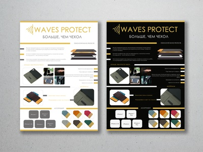 WAVES PROTECT Leaflet mobile phone leaflet design leaflet flyer cases case advertising design typography polygraphy