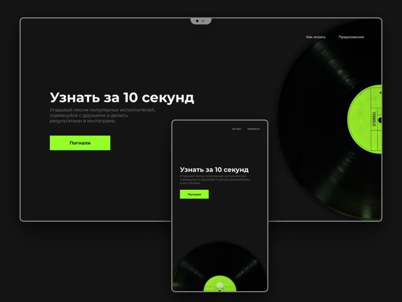 Music10   Home green night night mode night theme salad black interface responsive adaptive ux design qurle ui