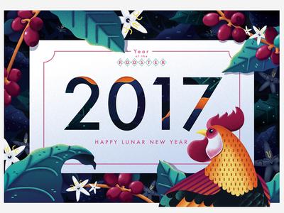 Lunar New Year Greeting Card plant coffee rooster card greeting year new lunar