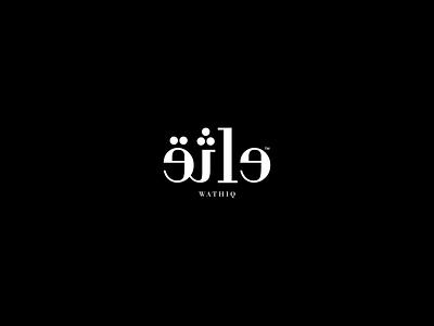 Arabic typography Logo illustator design logodesigns typography logodesigner branding logos logodesign logo