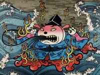 die niedlichen: Hinomaru
