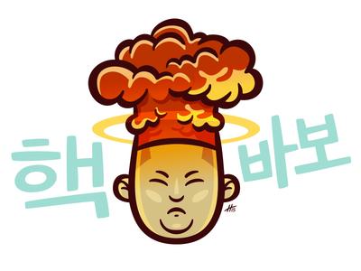 Big Boom north korea bomb nuclear character design illustration vector