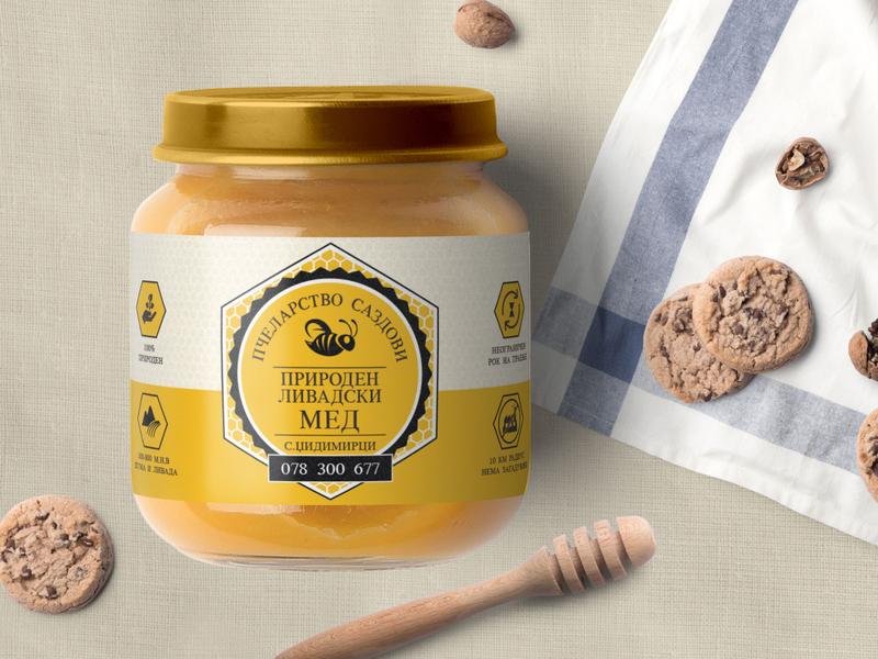 Honey Label Design graphic modern honeycomb honeybee bee designer illustrator mark logo creative packagedesign labeldesign design package label honey