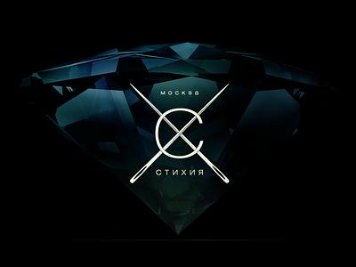 Element, Moscow logo diamond element moscow