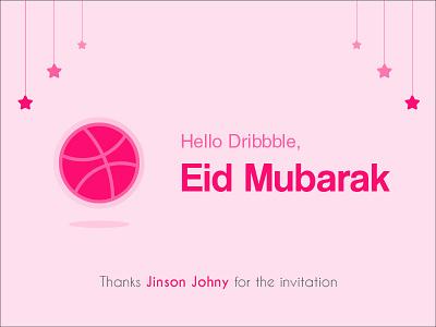 Hello Dribbble! first shot eid mubarak hello dribbble eid
