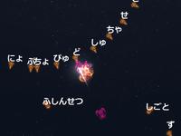 Japanese Frenzy gameplay
