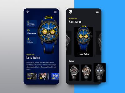 Christophe Claret Watch Mobile App Concept watch shop product mobile ui mobile design mobile app design mobile app material mobile interface design application ui application app design