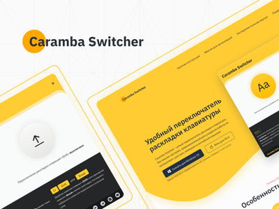 Redesign Of Caramba Switcher redesigned ux ui  ux designapp app russia yellow uidesign desktop app desktop website uiux ui redesign