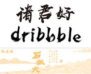 大米标志 rice logo