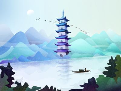 古塔扁舟 The pagoda and small boat