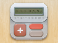 Retro calculator icon