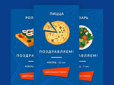 Congratulations screen cook app game ios ui illustration food 2d