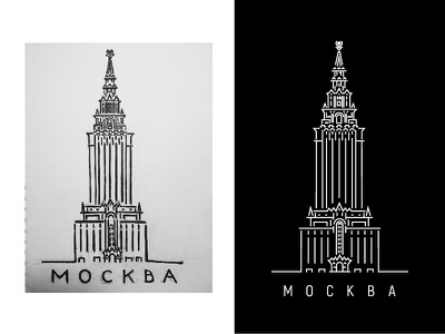 Moscow draw illustrator illustration stroke print identity wip graphic design