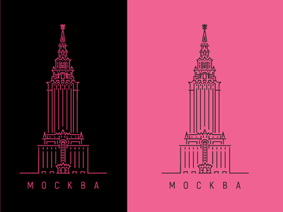 Leningradskaya russia stroke pink soviet art logo icon graphic design identity print moscow