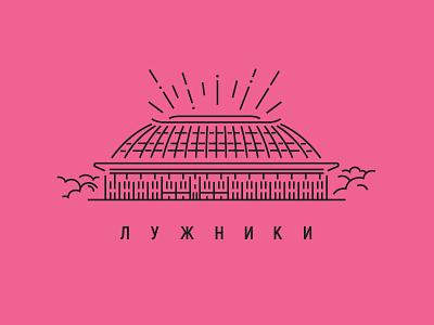 Luzhniki stroke logo icon identity vector print art